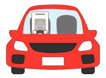 ドライビングアカデミー陽春堂【公式】出張専門ペーパードライバー講習